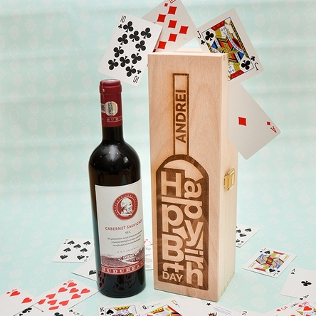 Cutie de vin personalizată - Happy Birthday bottle